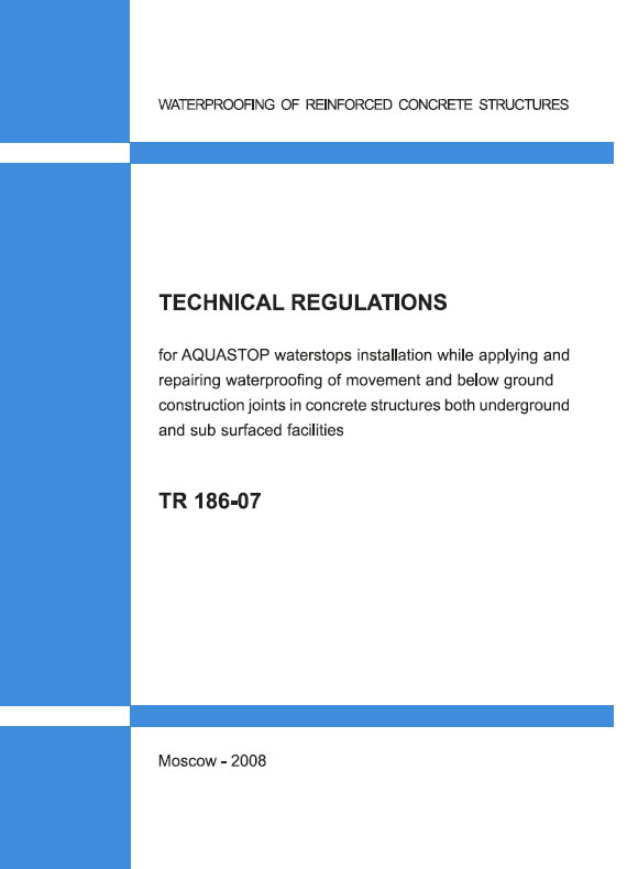 Technical Regulations TR 186-07